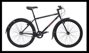 Kona bike - up for grabs in the raffle!  $1 per ticket